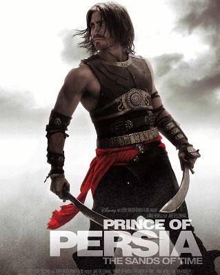 Prince of Persia TTT